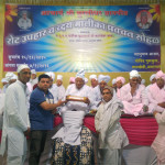 Nidaan Foundation distributed Free Mediclaim Insurance Cards to 51 Sadhu Mahatmas